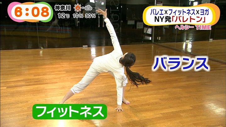 nagashima20150219_28.jpg