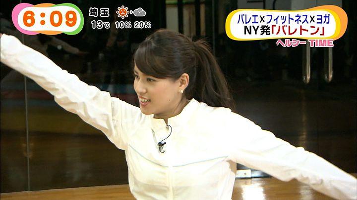 nagashima20150219_32.jpg