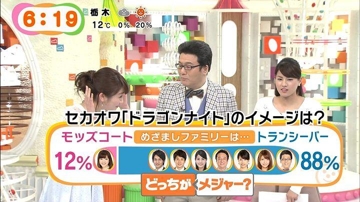 nagashima20150219_36.jpg