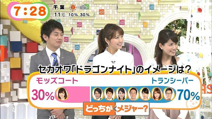 nagashima20150219_37.jpg