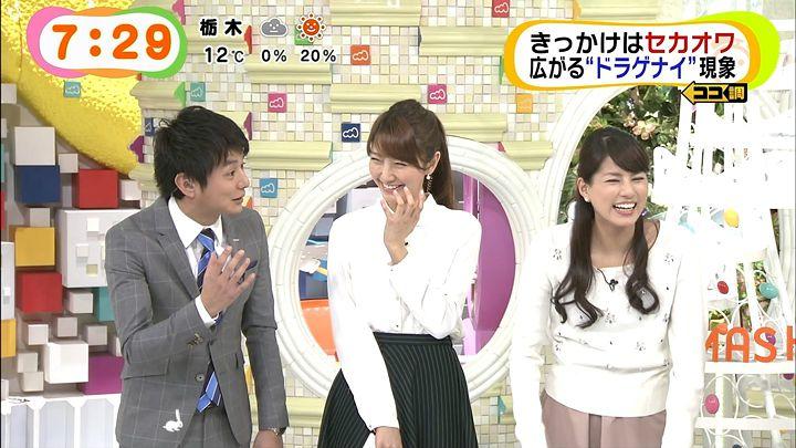 nagashima20150219_38.jpg