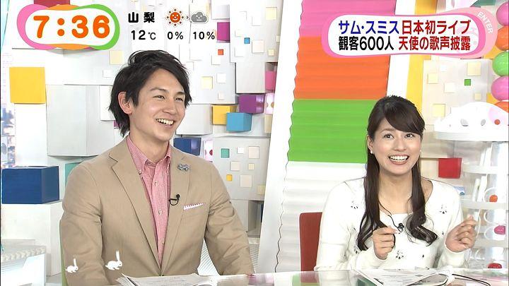 nagashima20150219_39.jpg
