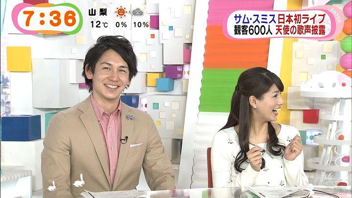 nagashima20150219_40.jpg