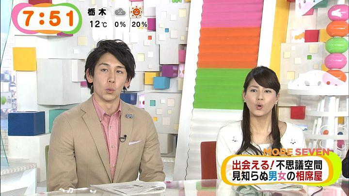 nagashima20150219_42.jpg
