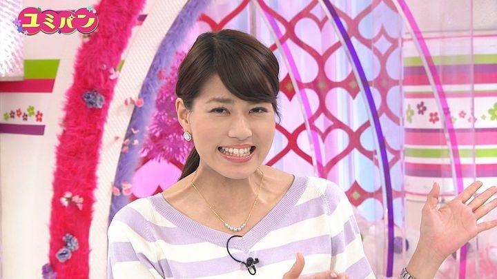 nagashima20150219_44.jpg