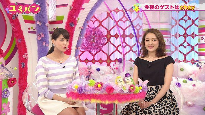 nagashima20150219_48.jpg