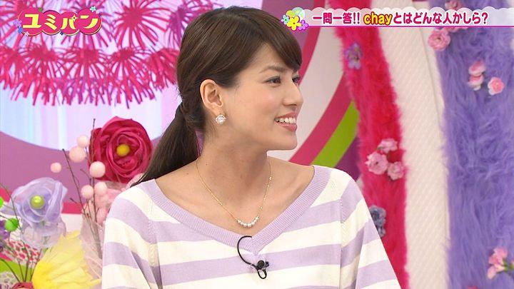 nagashima20150219_53.jpg