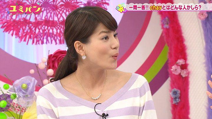 nagashima20150219_55.jpg