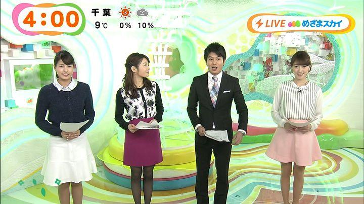 nagashima20150220_01.jpg