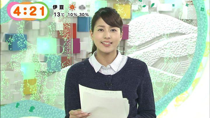 nagashima20150220_05.jpg
