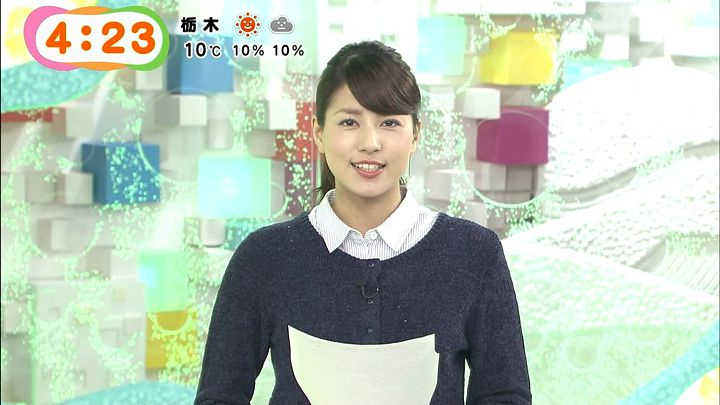nagashima20150220_06.jpg