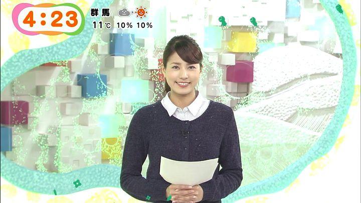 nagashima20150220_07.jpg