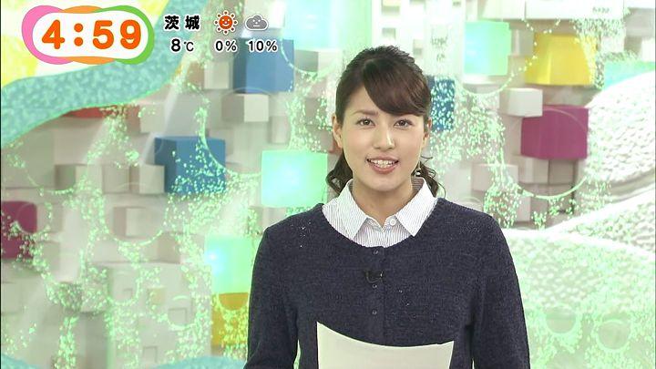 nagashima20150220_11.jpg