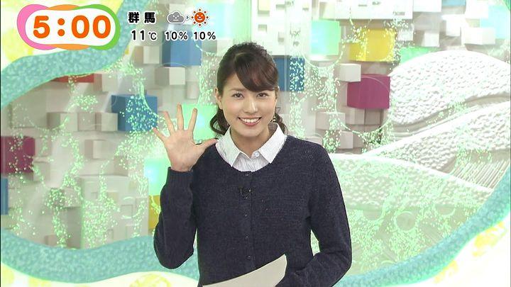 nagashima20150220_13.jpg