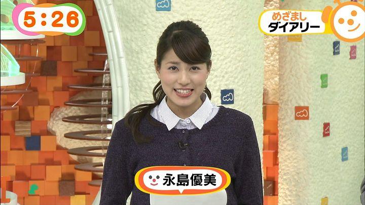 nagashima20150220_15.jpg