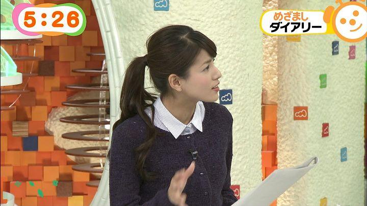 nagashima20150220_18.jpg