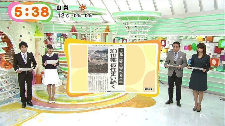 nagashima20150220_20.jpg