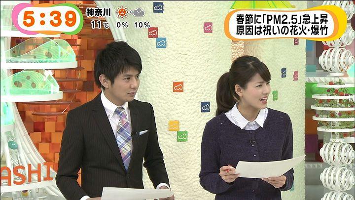 nagashima20150220_21.jpg