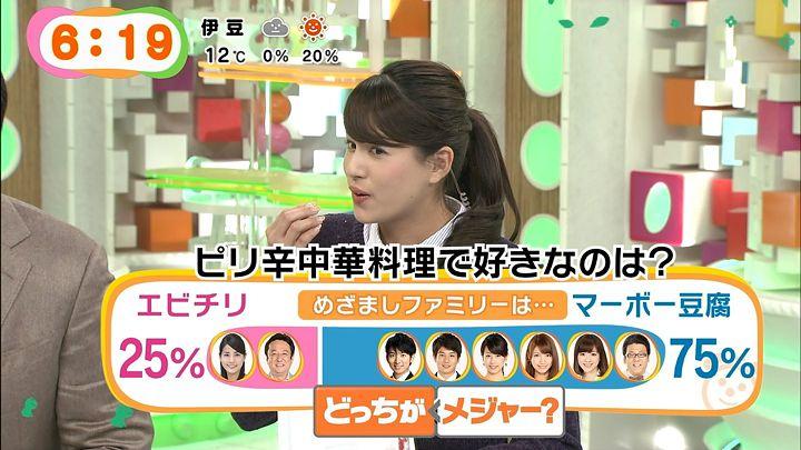 nagashima20150220_22.jpg