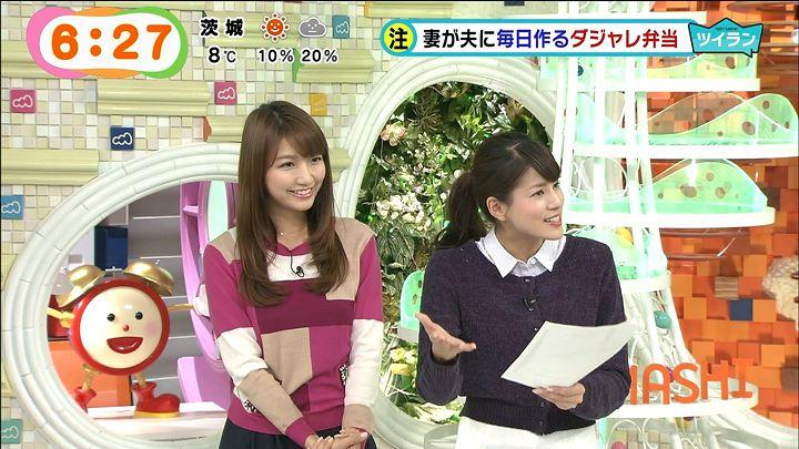 nagashima20150220_23.jpg