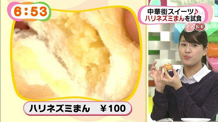nagashima20150220_24.jpg