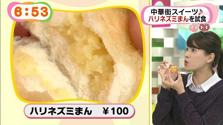 nagashima20150220_25.jpg