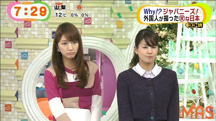 nagashima20150220_27.jpg