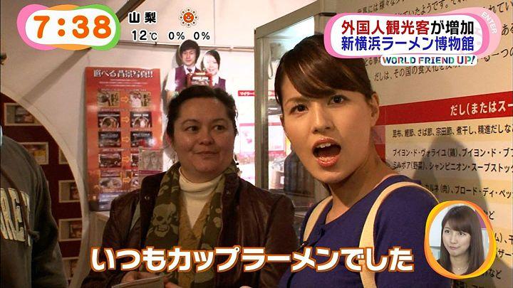 nagashima20150220_32.jpg