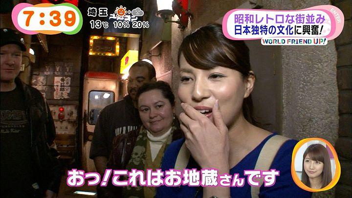 nagashima20150220_34.jpg