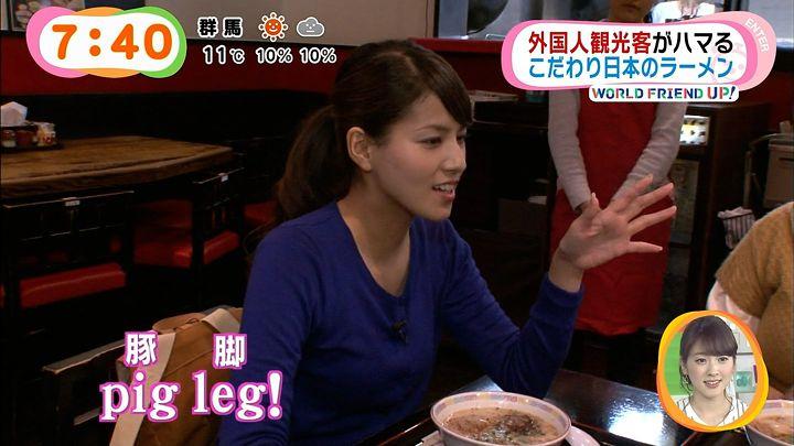 nagashima20150220_38.jpg