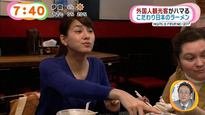 nagashima20150220_39.jpg
