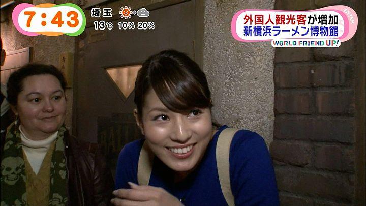 nagashima20150220_41.jpg