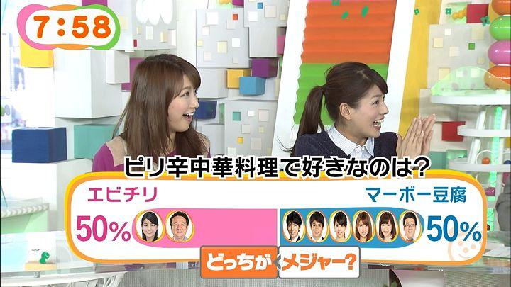 nagashima20150220_44.jpg