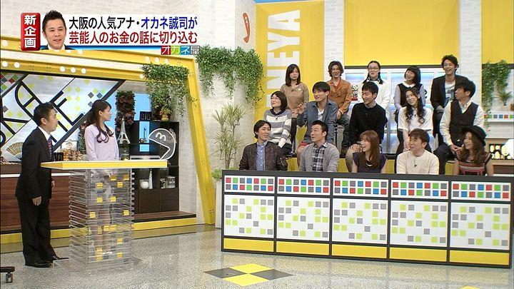 nagashima20150221_07.jpg