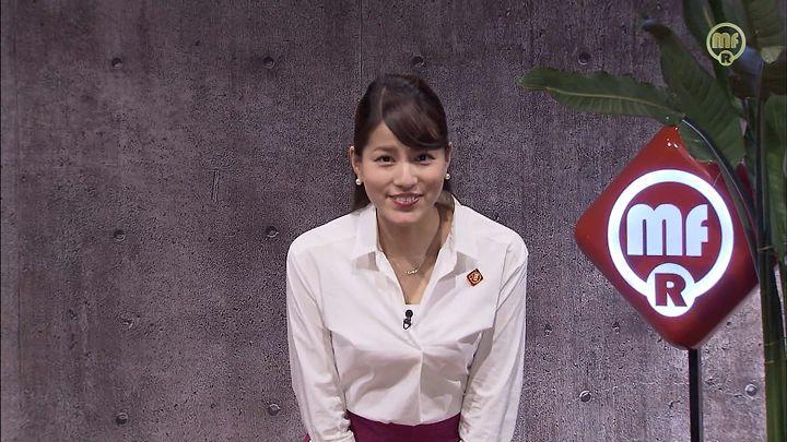 nagashima20150223_17.jpg
