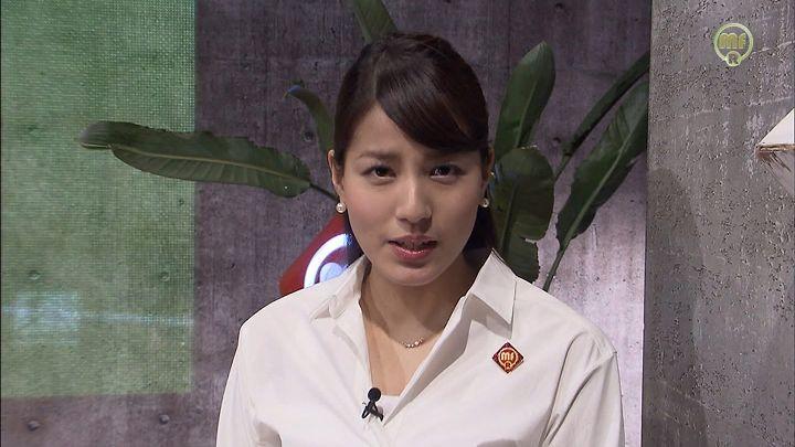 nagashima20150223_22.jpg