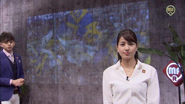 nagashima20150223_25.jpg