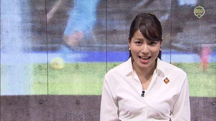nagashima20150223_29.jpg