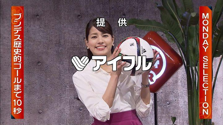 nagashima20150223_33.jpg