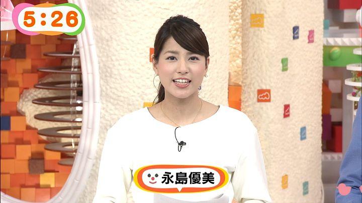 nagashima20150224_01.jpg