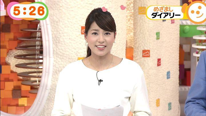nagashima20150224_03.jpg