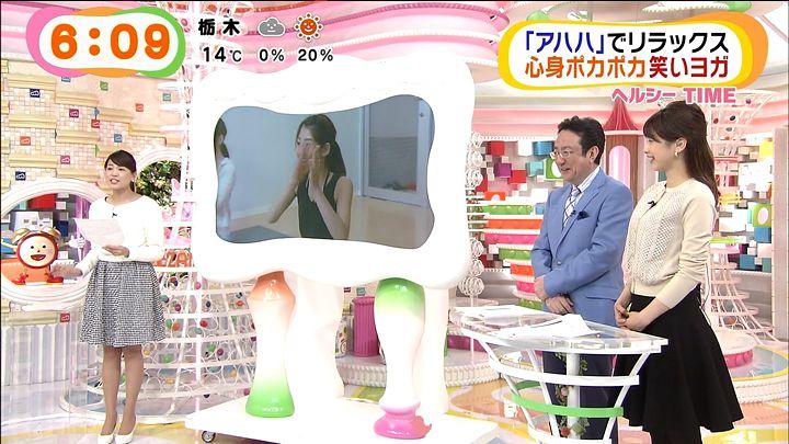 nagashima20150224_05.jpg