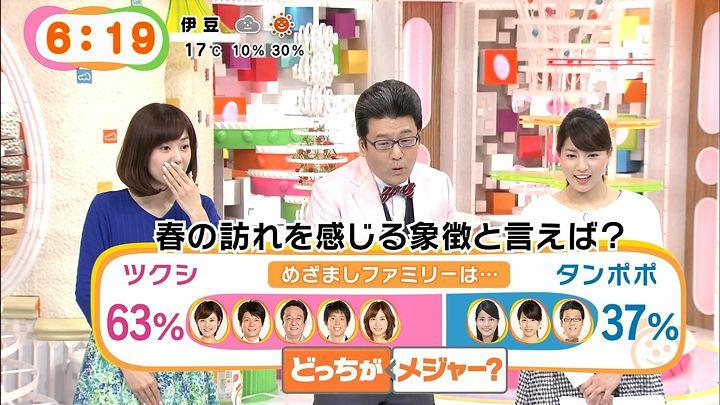 nagashima20150224_07.jpg