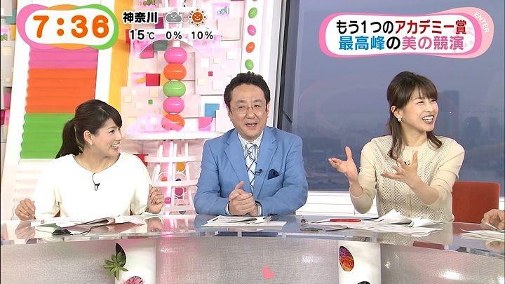 nagashima20150224_08.jpg
