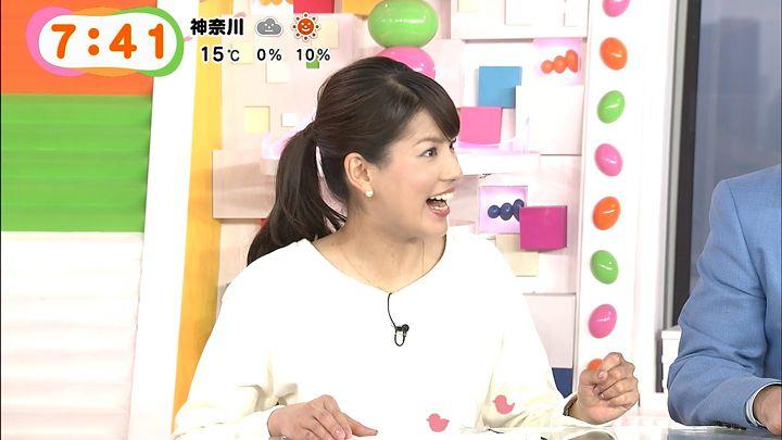 nagashima20150224_09.jpg