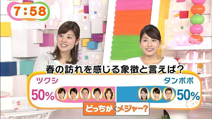 nagashima20150224_10.jpg