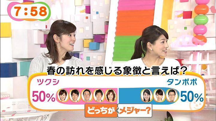 nagashima20150224_11.jpg