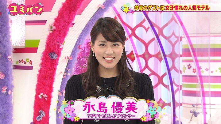 nagashima20150226_31.jpg