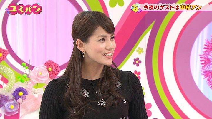 nagashima20150226_33.jpg
