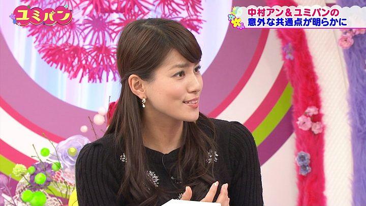 nagashima20150226_34.jpg
